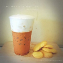 อร่อย ดับกระหายคลายร้อน กับ ชาแฟโฮมเมด สูตรเด็ด!