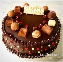 ช็อคโกแลตเค้กสุดเข้มข้น
