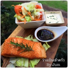 สลัดผักกับปลาแซลมอลทอดเกลือ