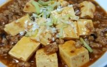 Mapo Tofu (เต้าหู้ผัดพริกเสฉวน)