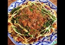 Okonomiyaki พิซซ่าญี่ปุ่น อร่อยง่ายไม่ใช่กุ๊กก็ทำได้(คลิป)