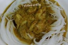 ขนมจีน น้ำยาปู