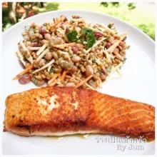 ♨ ปลาแซลมอลทอดเกลือ กับสลัดถั่วรวมมิตร ง่ายๆ สไตส์จุ๋ม ♨
