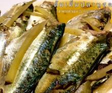 ต้มเค็มปลาทูสด