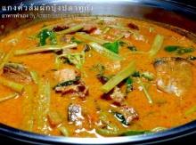แกงคั่วส้มผักบุ้งปลาทูกัง
