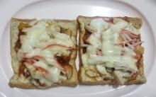 พิซซ่าขนมปังโฮลวีท เมนูสุดชิคของคนชอบทานพิซซ่า จับของเหลือในตู้เย็นมาทำเมนูเด็กหอสุดอร่อย!!